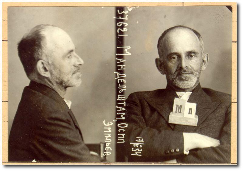 Mandelstam_prison