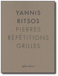 Ritsos_pierresetc