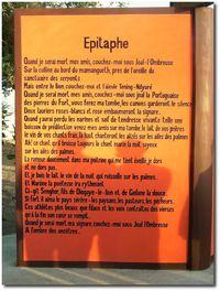 Senghor, Épitaphe