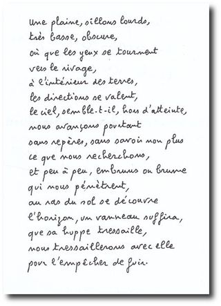 Pierre Dhainaut, manuscrit