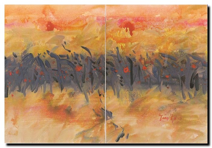 T'ang Haywen | Diptyque, 1975