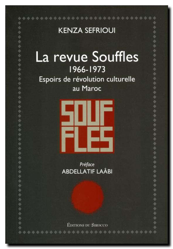 Souffles 1966-1973