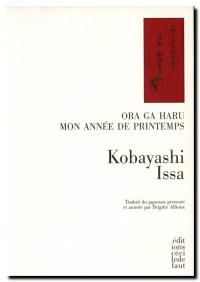 Issa_mon_annee_de_printemps