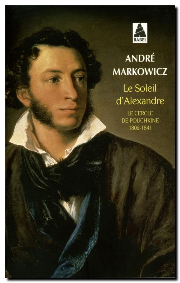 Un Jour Un Texte Alexandre Pouchkine La Pierre Et Le Sel