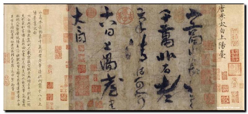 20201130ppk-entretien_guomei_chen