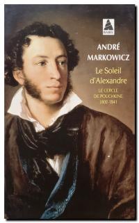 20201213ppk-conf-alexandre_pouchkine_le_souvenir
